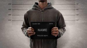 Generic mugshot of a criminal mind